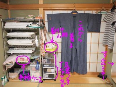 P71109571.jpg