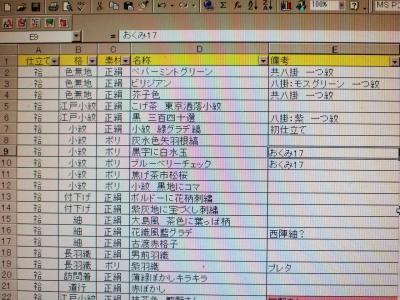 P7231061.jpg