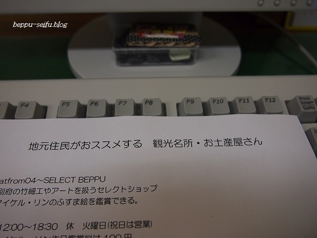 P4092026.jpg