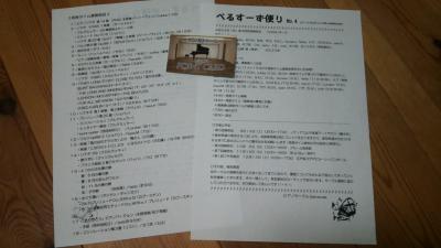 DSC_0323_convert_20140826012739.jpg
