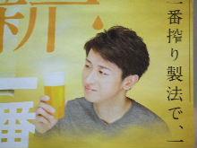 2014_04012014春・広島旅行0008
