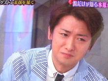 2005_0101しやがれ0024