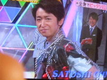 2005_0101しやがれ0021
