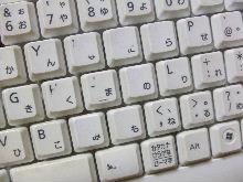 2014_0102キーボード0002