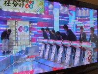2014_0103仕分け0001