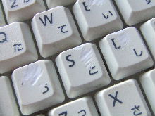 2014_0122キーボード0002
