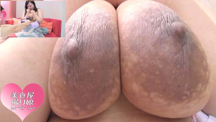 巨乳あいちゃん1-6