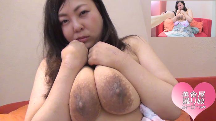 巨乳あいちゃん1-7