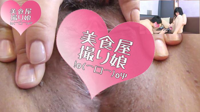 かなちゃん1-4