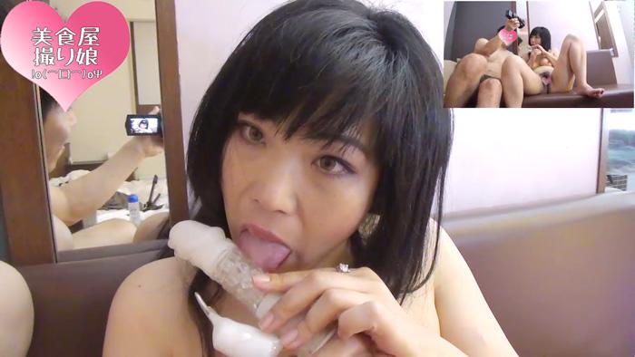 かなちゃん1-5