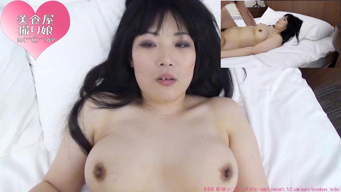 かなちゃん2-47