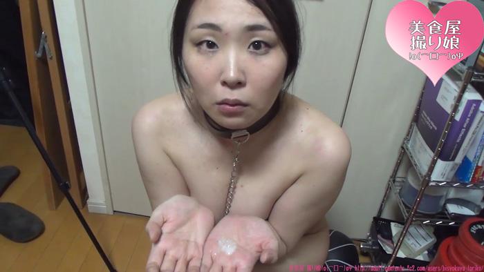 みどりちゃん1_33