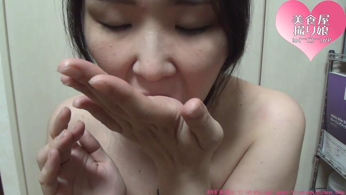 みどりちゃん1_36