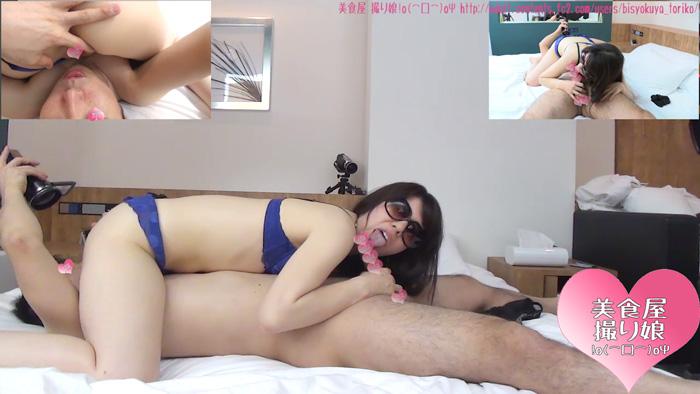 みほちゃん3-6