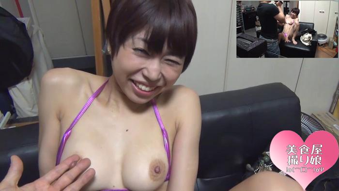 なっちゃん1-17