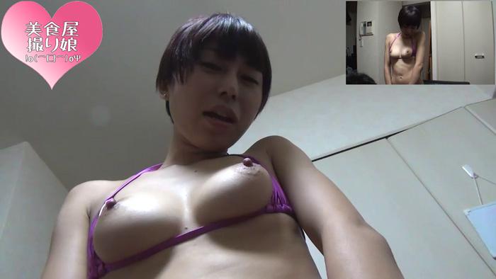 なっちゃん1-24