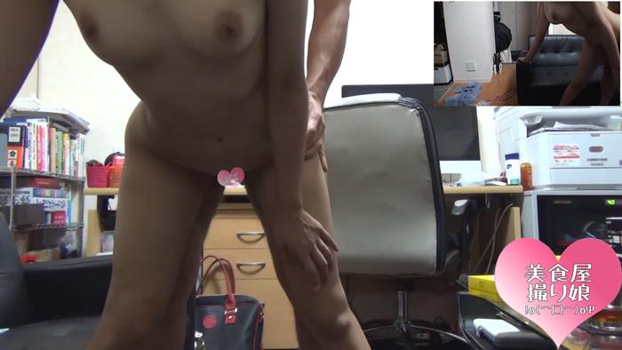 なっちゃん2-46