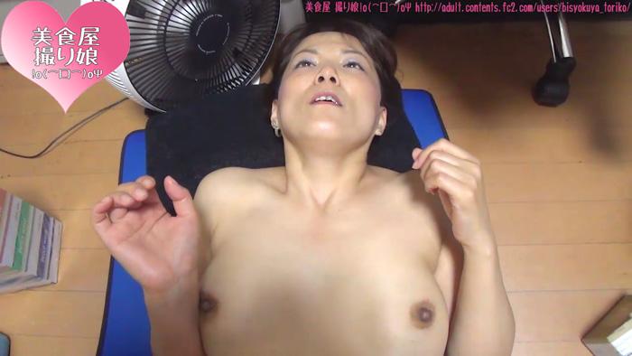しのぶちゃん1-30