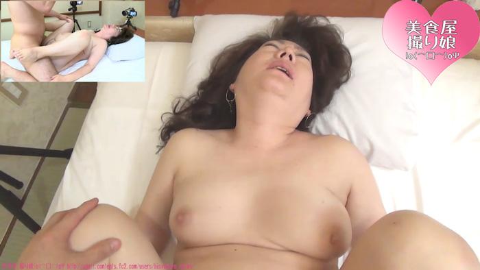 ゆみこちゃん2-41