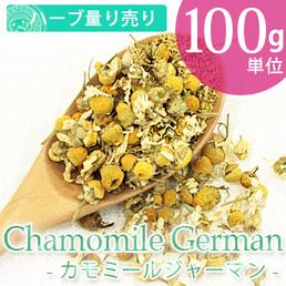 herb_chamomile100.jpg