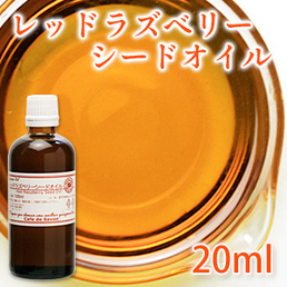 oil_redrasp20.jpg