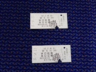 s-2014-04-11 (3)