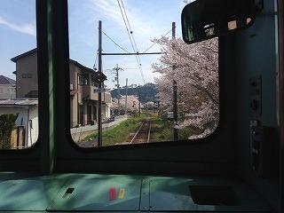 s-2014-04-11 (4)