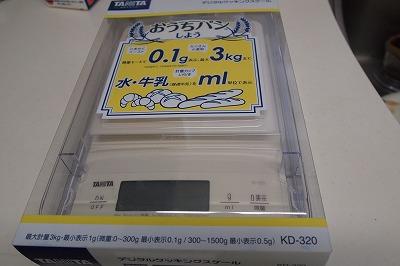 s-P4051270.jpg