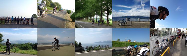 Biwako Cycling 朝練掲示板