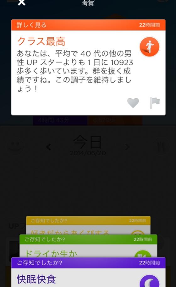 fc2blog_20140701000446e2c.jpg
