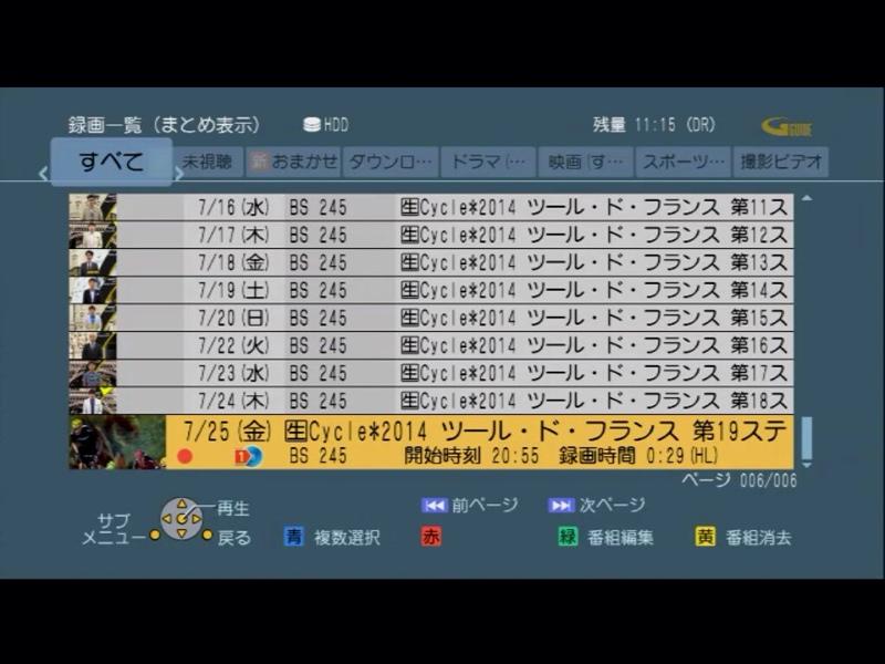 fc2blog_20140725212609a55.jpg