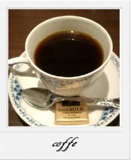 coffekakou.png
