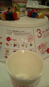 cupm3.jpg