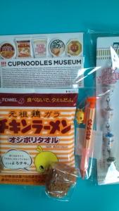 cupm7.jpg