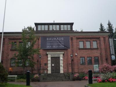 博物館ムーミン