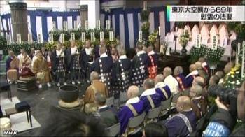 東京大空襲69年・慰霊法要