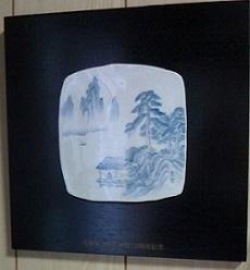 NEC_0012 - コピー