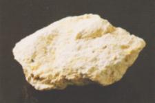 磁器の原石
