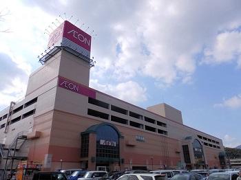大塔ショッピングセンター