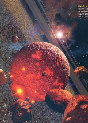 原始地球の誕生