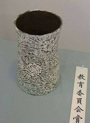 「みしまの花」指方鈴子