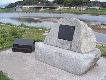 飯塚市・白蓮の歌碑