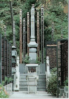 昭和殉難者法務死追悼碑