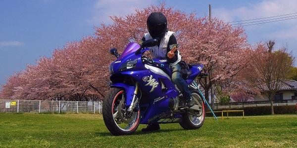R1&桜2