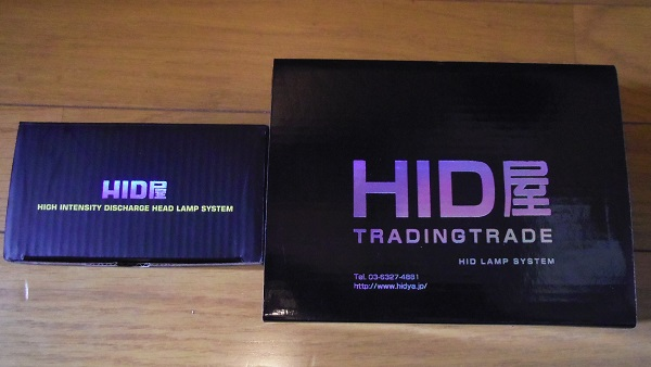 HID H11 00