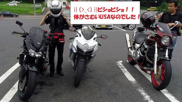 IMGP0518.jpg