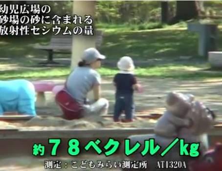 koriyama18.jpg