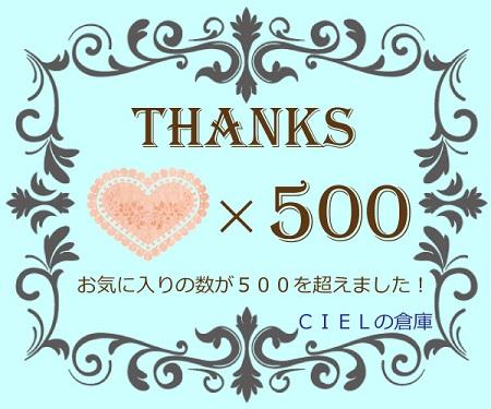 thanks-1 - コピー