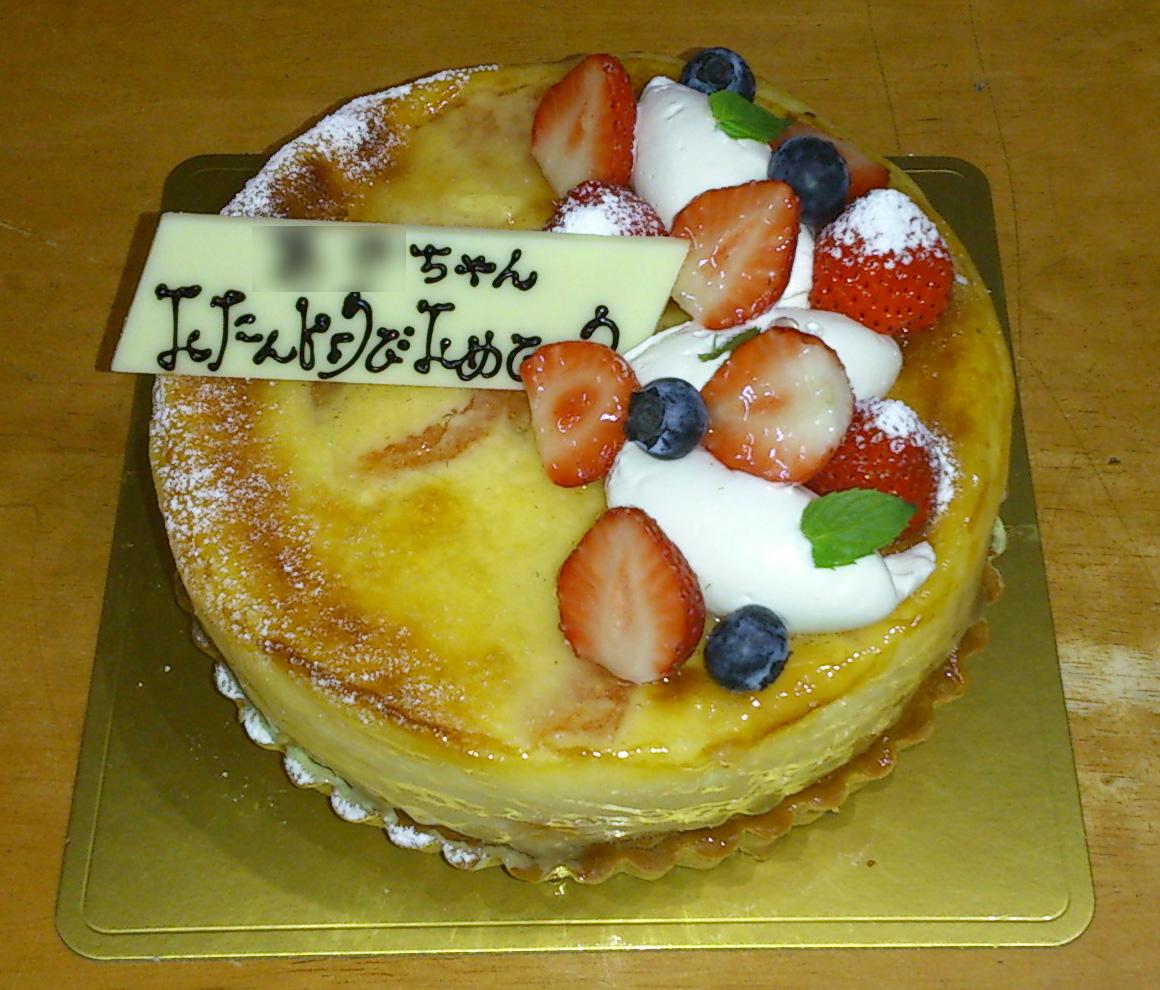 妻のケーキ