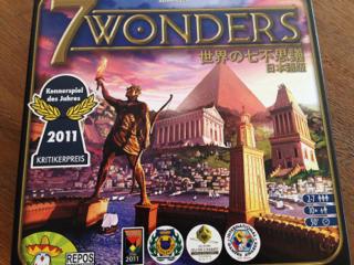 7WONDERS_00_cover